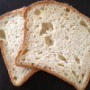 Try some Betsy's Bread – free shipping until May 31st (GF/DF/EF)
