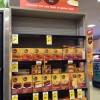Safeway (Vons) adds its own Gluten Free food line